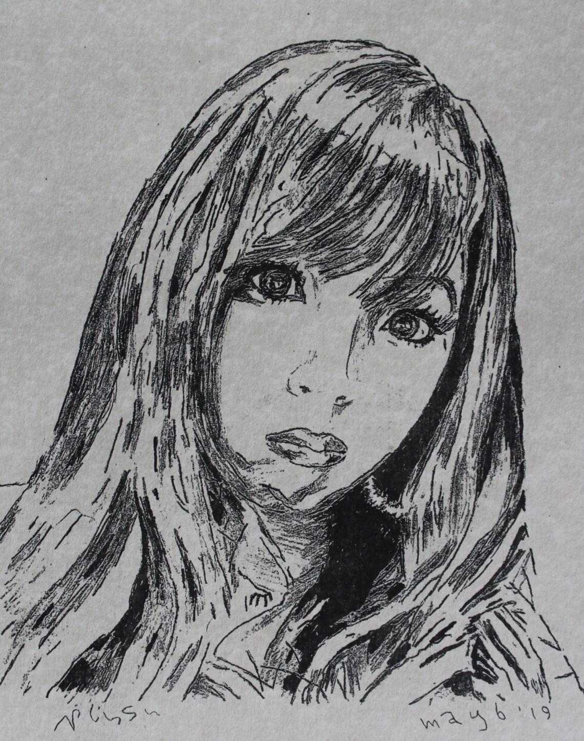 laser print of drawing of hi